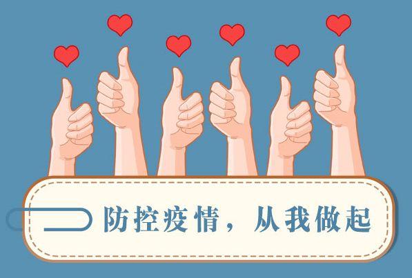 太谷县工业企业复产复工疫情防控工作